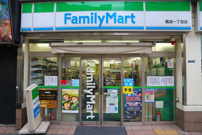 Familymart coffee