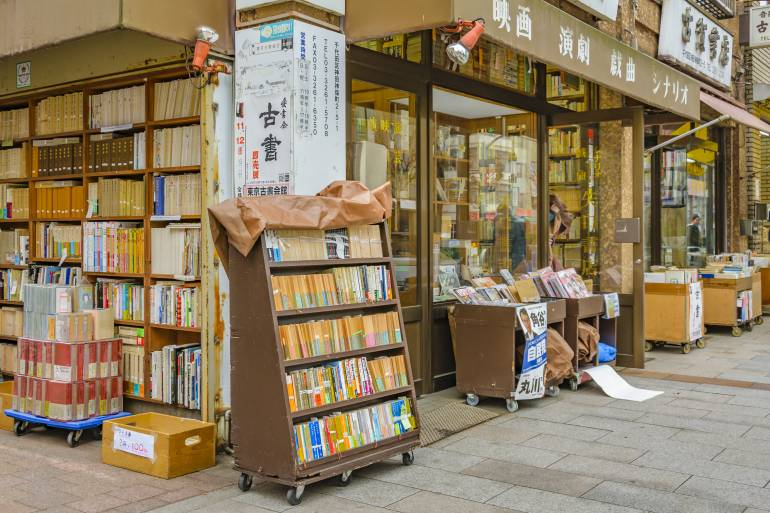 Jimbocho book town, Tokyo
