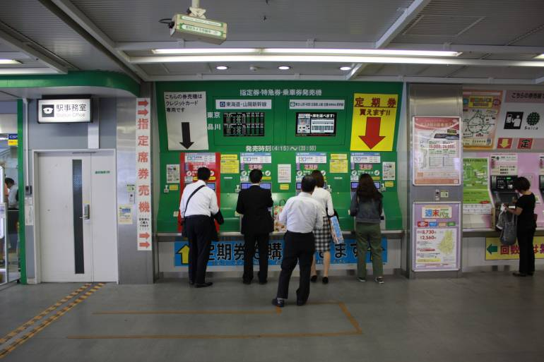 JR Ticket Machines Tamachi Station
