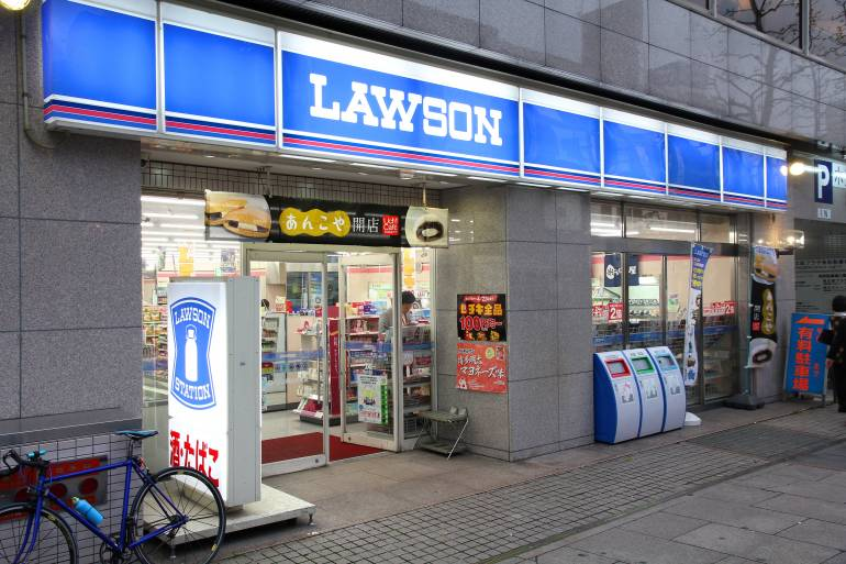lawson coffee