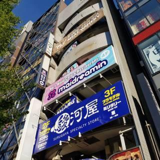 Maidreamin Akihabara Idol Street Store