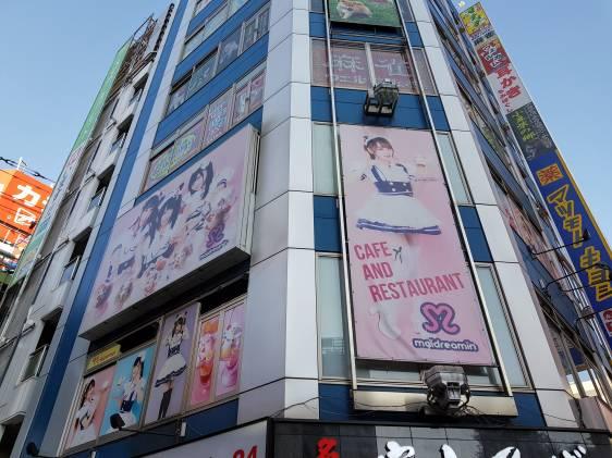 Maidreamin Akihabara Electric Town Exit
