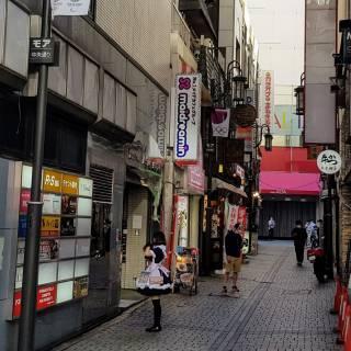 Maidreamin Shinjuku East-exit Store
