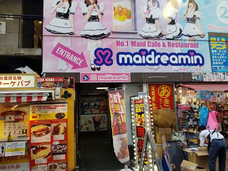 Maidreamin Sotokanda 1-Chome Store