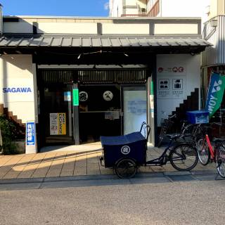 Sagawa Asakusa Center