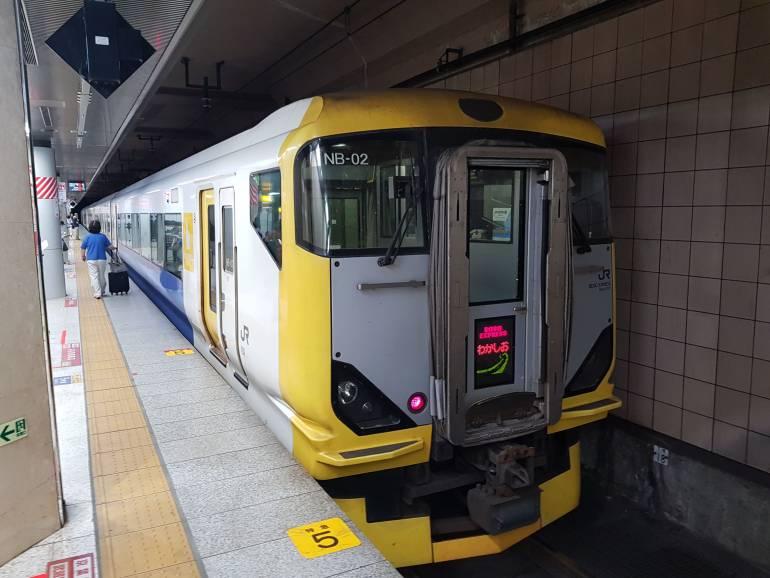 The Wakashio bound for Chiba