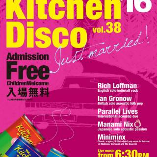 Live From The Kitchen Disco Volume 38