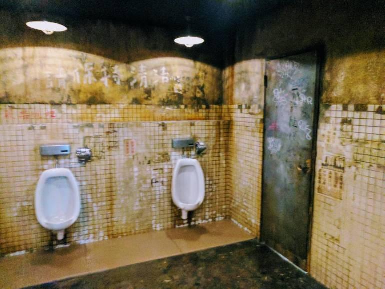 Anata No Warehouse Toilets