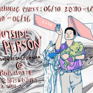 Outside Person: A Solo Art Show By Emily O'Marra