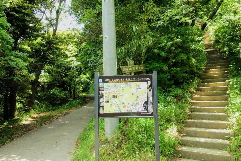 Hiking Nokogiriyama