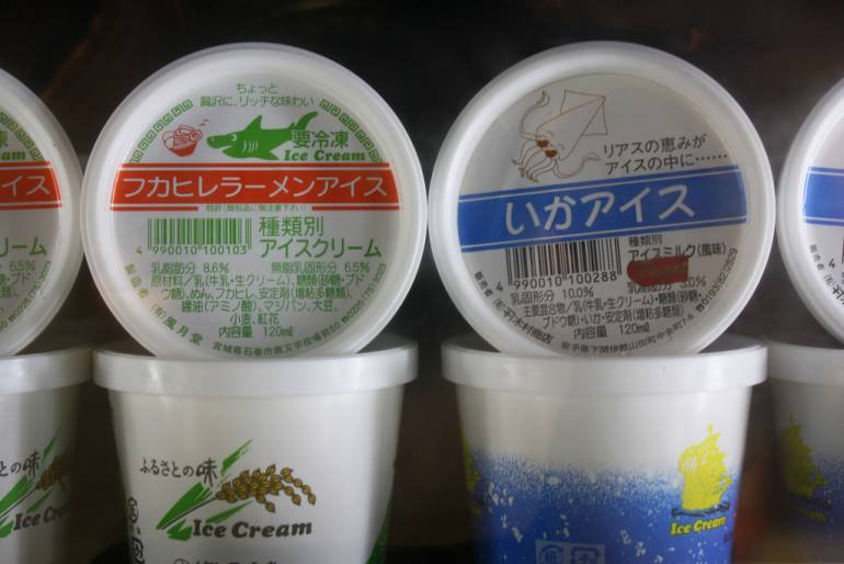 tokyo ice cream shops