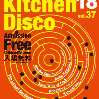 Live From The Kitchen Disco Vol. 37