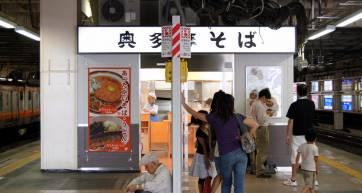 Train Station Platform Food
