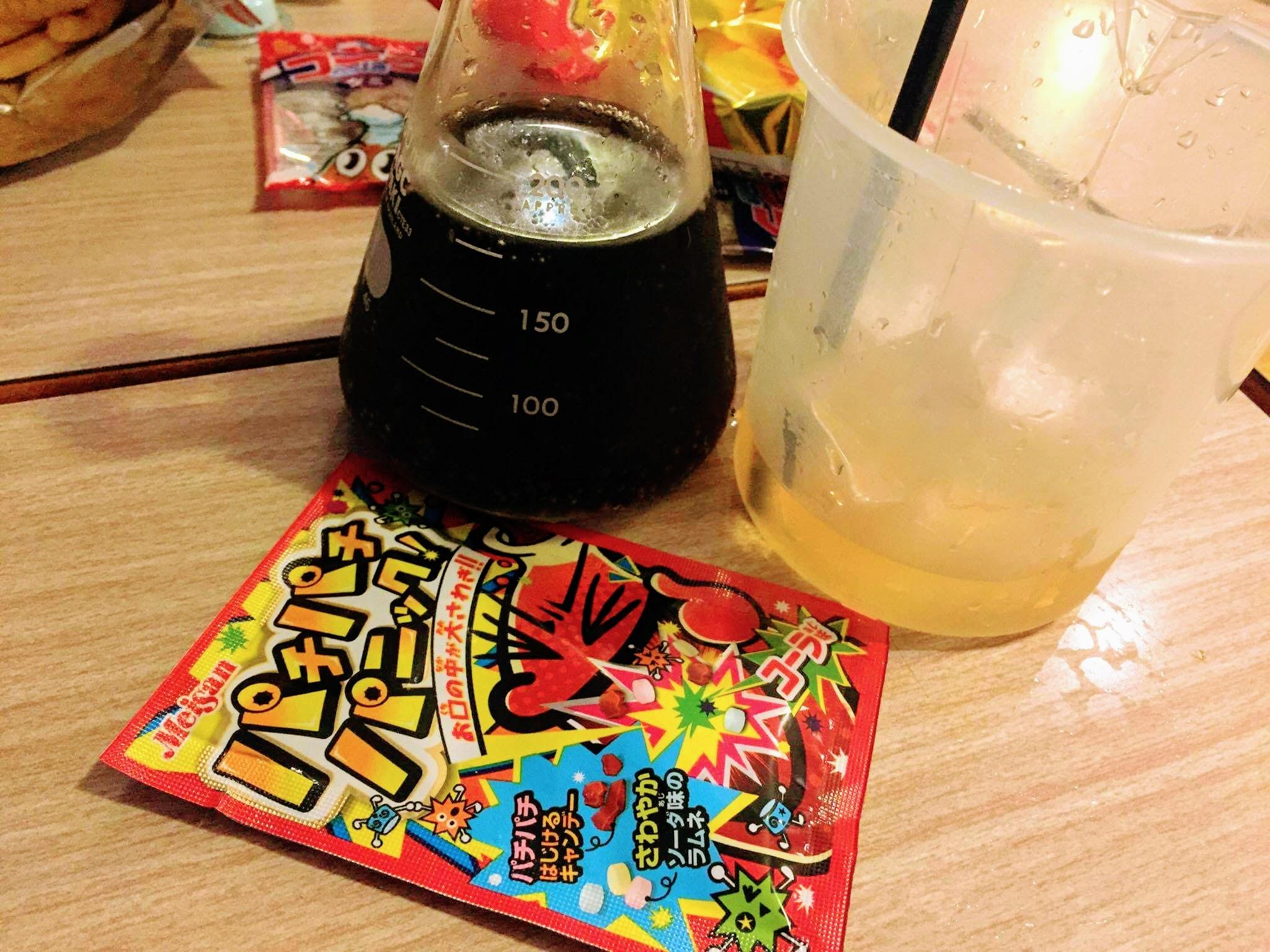 Rokunen Yonkumi Coke Drink