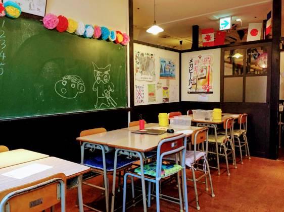 Rokunen Yonkumi Room