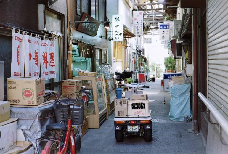 Yanaka Alley, Yanesen