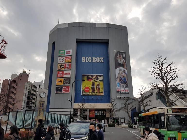 Big Box Takadanobaba