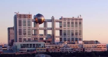Odaiba Area Guide | Tokyo Cheapo