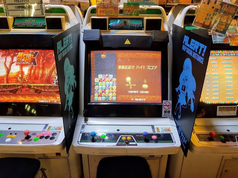 Video game machines at Mikado game center
