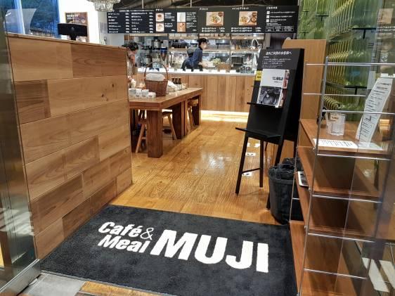 Cafe & Meal Muji Yurakucho