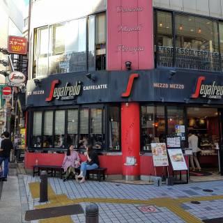 Segafredo Zanetti Shinjuku 3 Chome