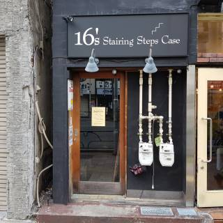 16's Stairing Steps Case