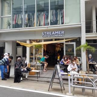 Streamer Coffee Shibuya