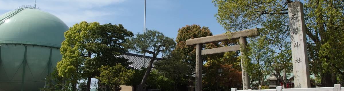 Minami-Senju Guide