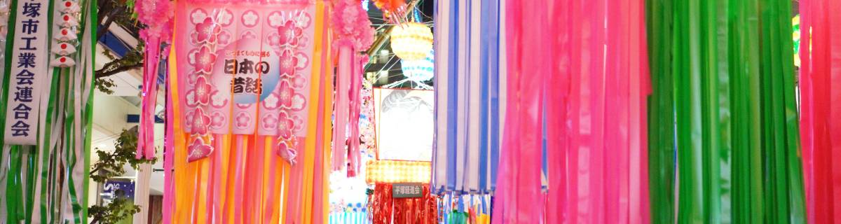 Tokyo Events This Week: Tanabata and Firework Festivals