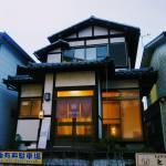 Kotodama Guesthouse