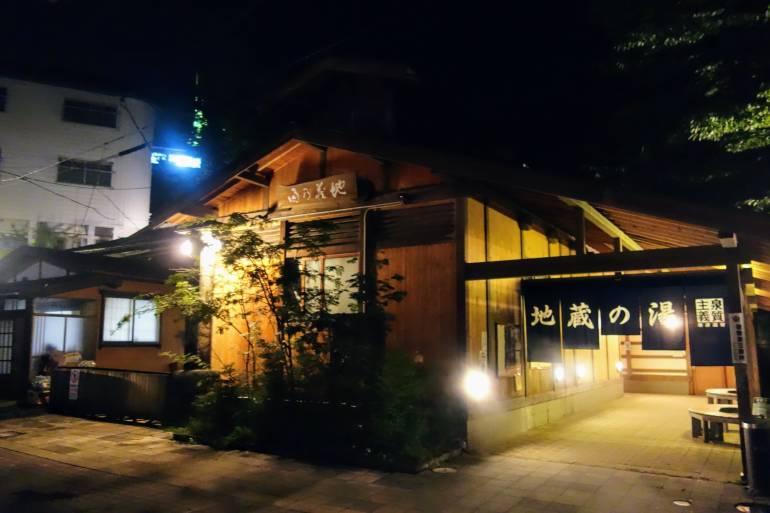 Jizunoyu