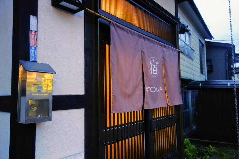 kusatsu onsen town