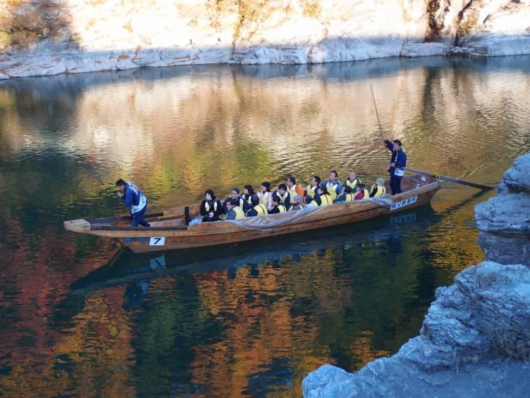 Nagatoro Boat