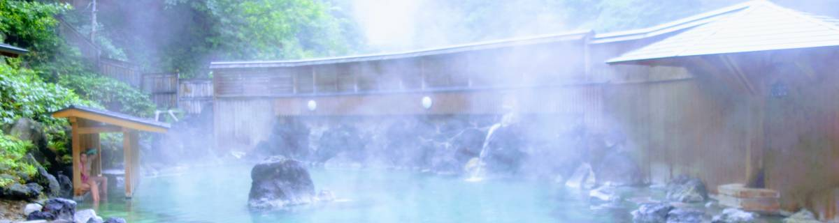 Mixed-Gender Bathing near Tokyo: Locations and Etiquette