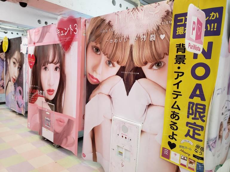 Purikura Photo Booths