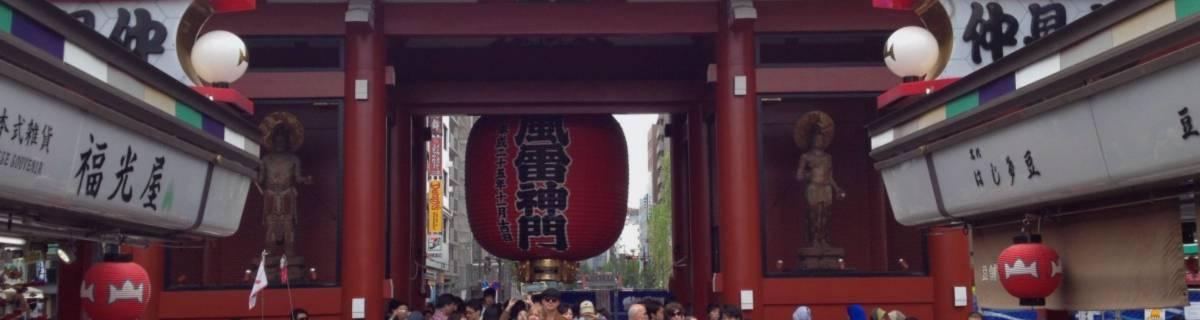 Kaminari-mon