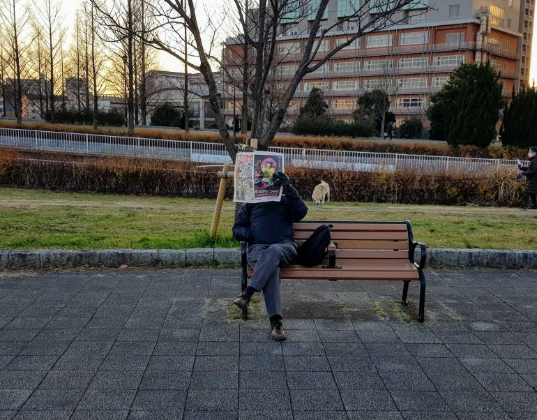 Shioiri Park is a popular spot for dog walkers and newspaper readers