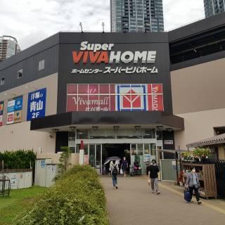 Super Viva Home Center Toyosu