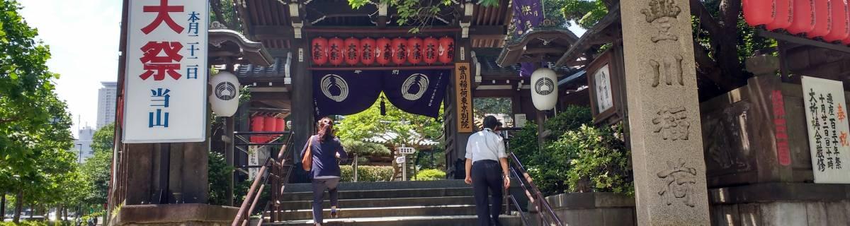 Toyokawa Inari Tokyo Shrine