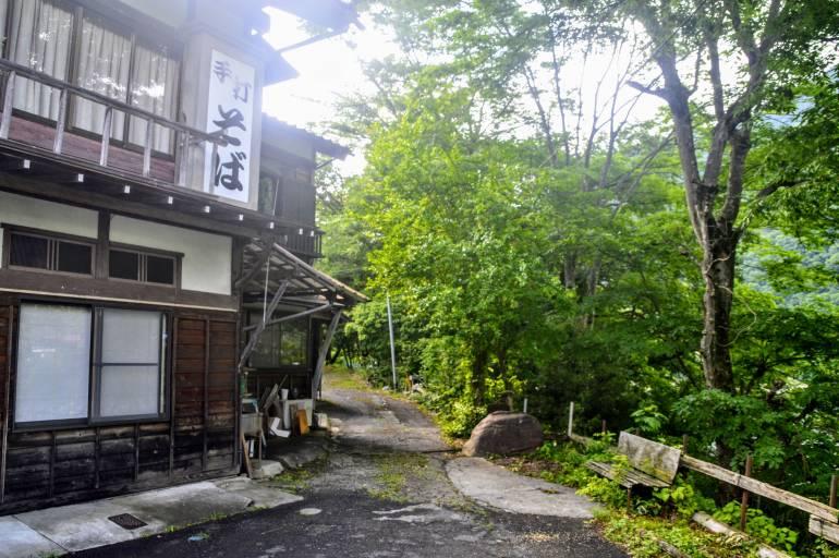 Tokyo Okutama Busshari Stupa,