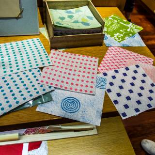 Ozu Washi: Making Paper Since 1653