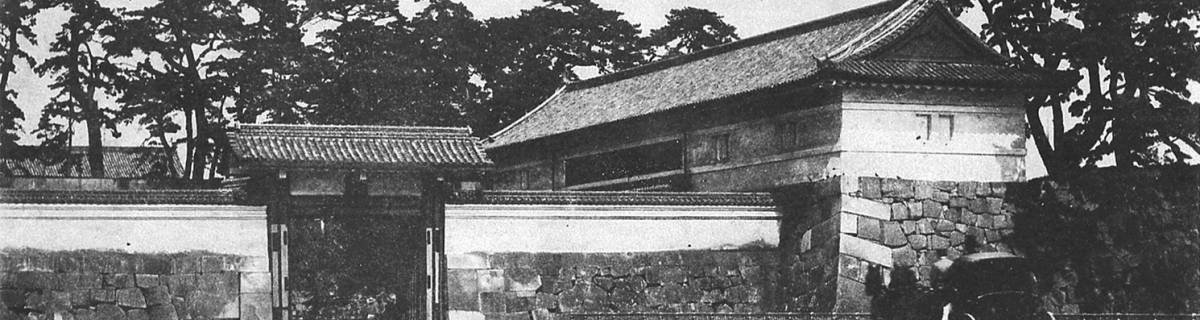 Why This Isn't Kyoto Cheapo (Or, a Free History of Edo, Part 1)