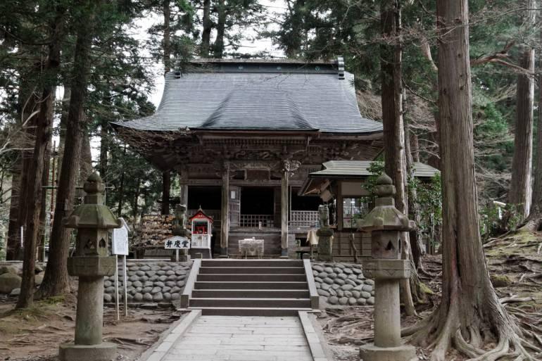 Hiraizumi via Seishun 18