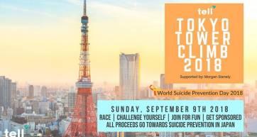 Tell Tower Climb