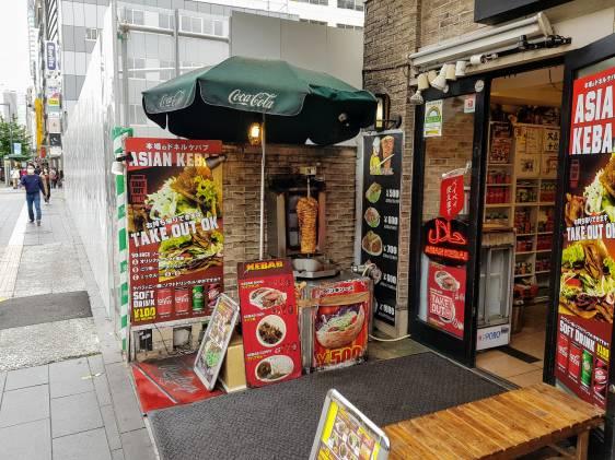 Asian Kebab Roppongi