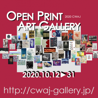 2021 CWAJ Open Print Art Gallery