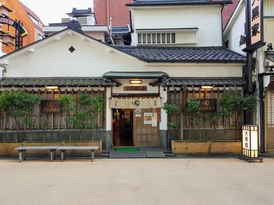 Daikokuya tempura restaurant