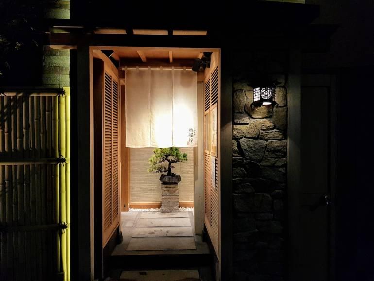 Edomae Sushi Hattori entrance