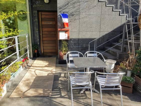 Hiromichi French Restaurant