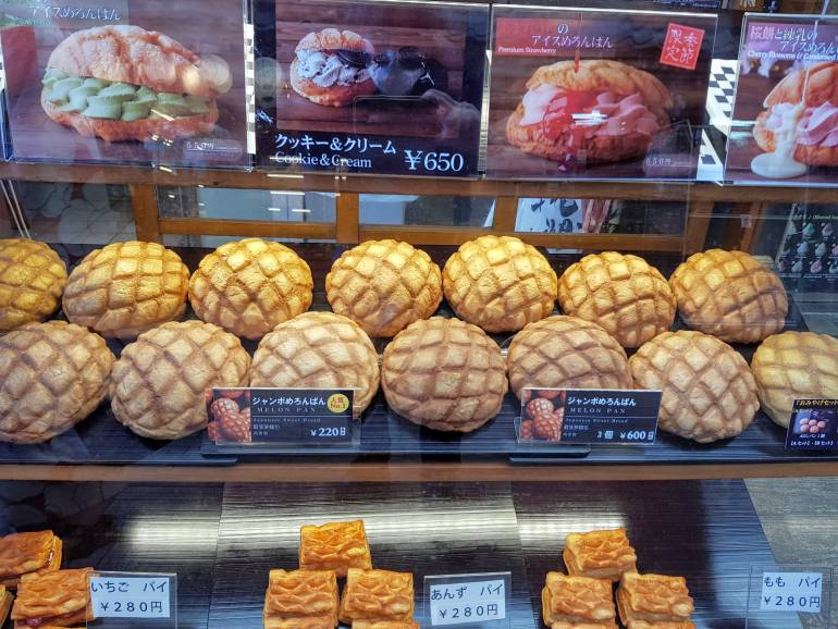 Melon pan on display
